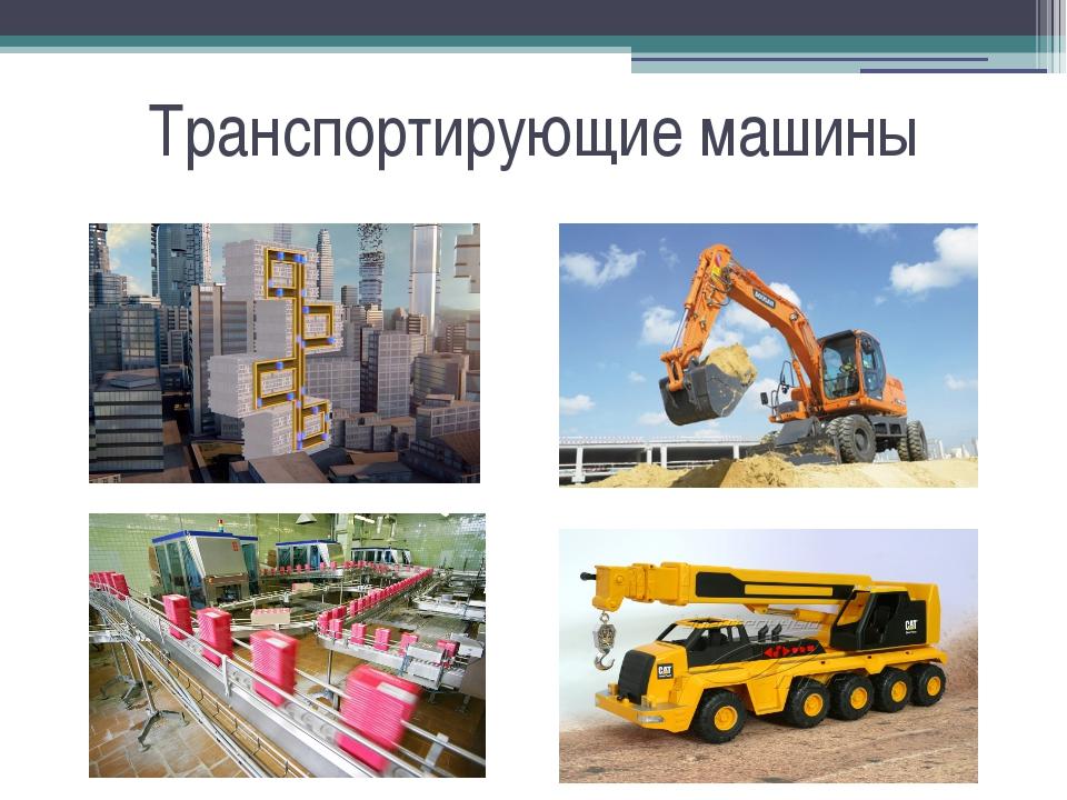 Плакат требования безопасности для слесаря по ремонту дорожно-строительных машин и тракторов