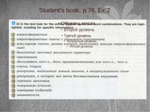 Student's book, p.76, Ex.2