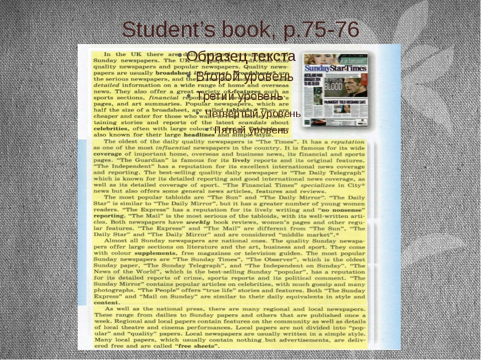 Student's book, p.75-76