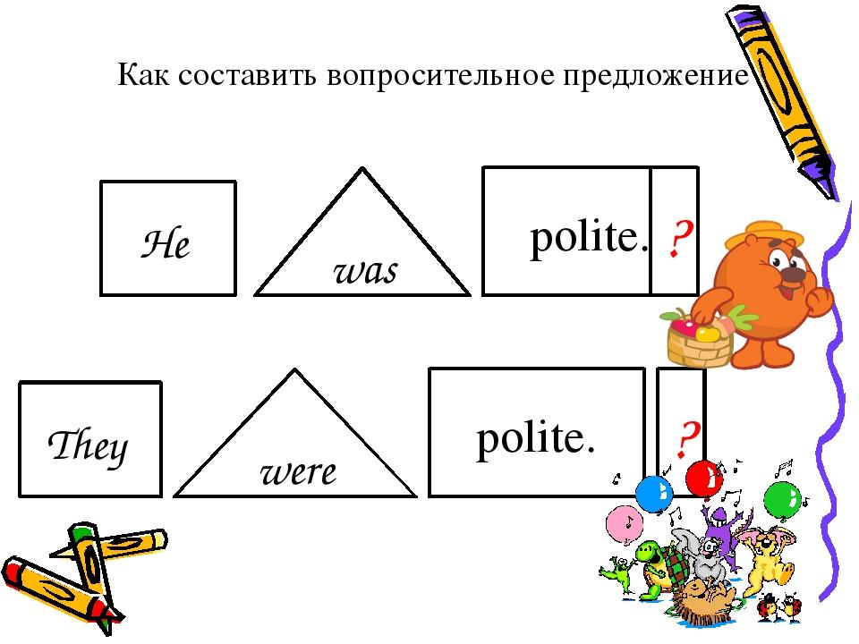 """Презентация по английскому языку """"I'm sorry! - That's OK."""" (6 класс)"""