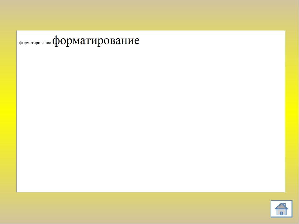 Д.И.Писарев