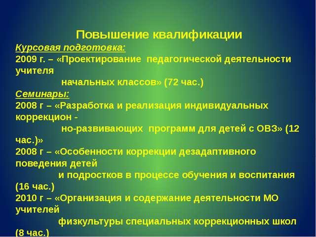 Участие в кустовых педагогических чтениях в г. Карпинск и г.Серов