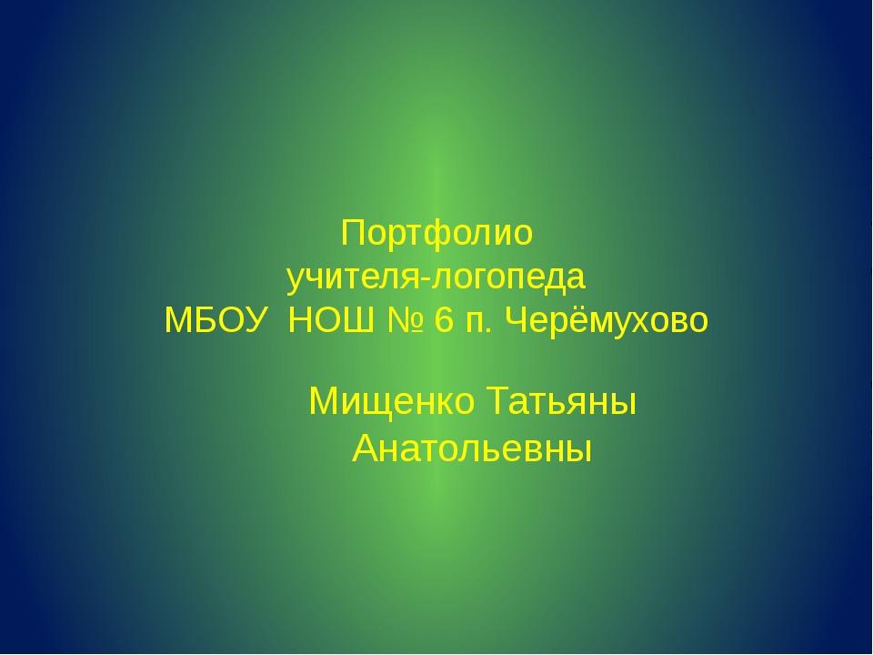 Участие в семинаре «Использование артпедагогических и кинезиотерапев- тическ...