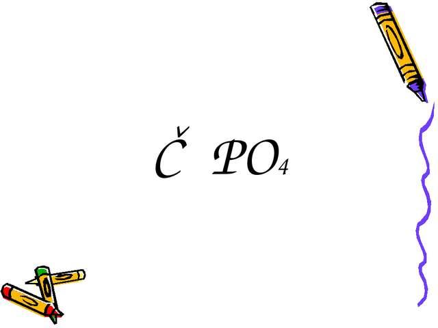 ≡ PO4