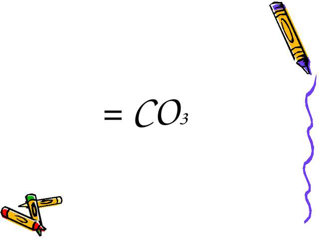 = CO3