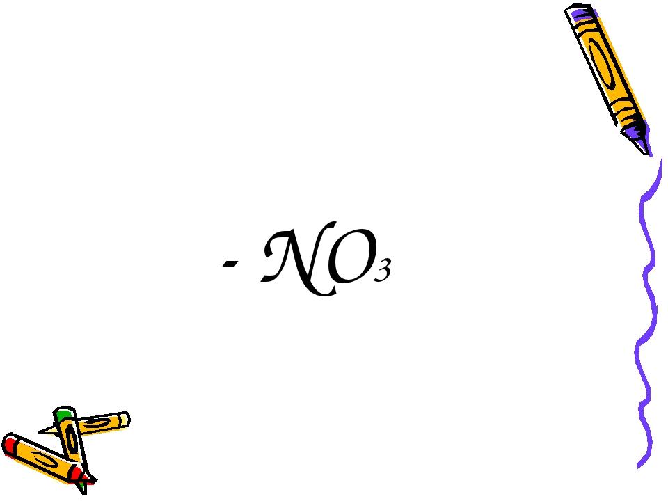 - NO3