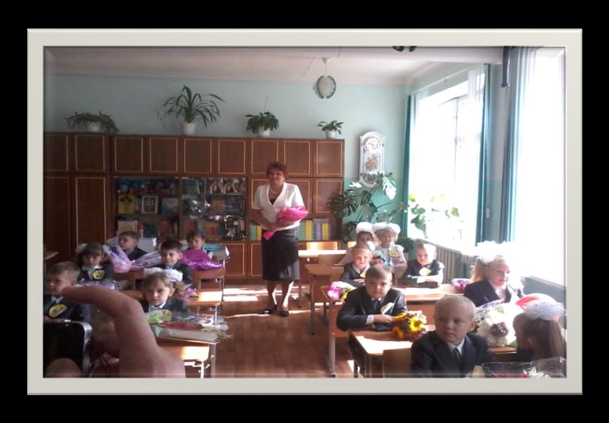 образец анализа воспитательного мероприятия в начальной школе