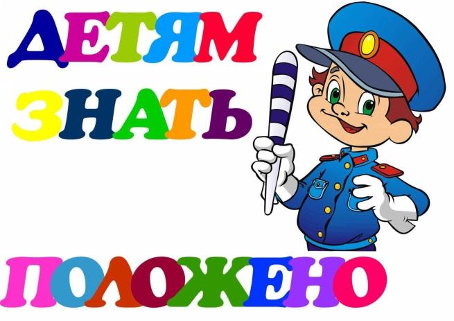 http://gov.cap.ru/UserFiles/news/20130611/Original/znat_polozheno.jpg