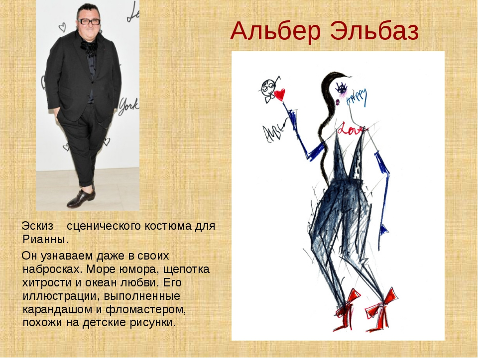 Link buzz alber elbaz would like the world to forgive john galliano be afraid of smart phone neck