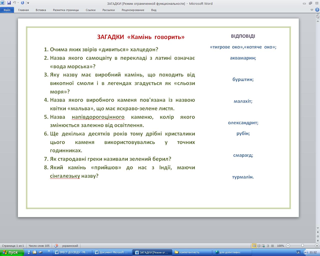 hello_html_7dc443da.png