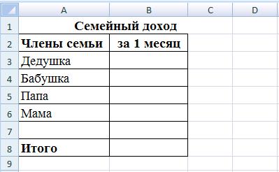 hello_html_7fcb5039.png