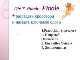 Die 7. Runde: Finale разгадать кроссворд и назвать ключевое слово 1.Prapositi