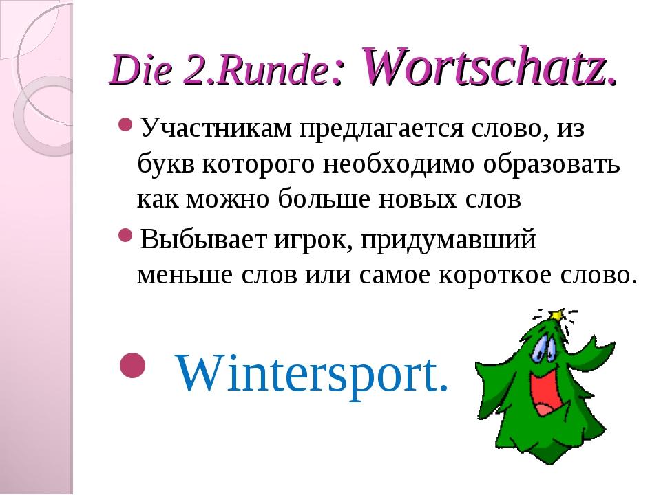 Die 2.Runde: Wortschatz. Участникам предлагается слово, из букв которого необ...
