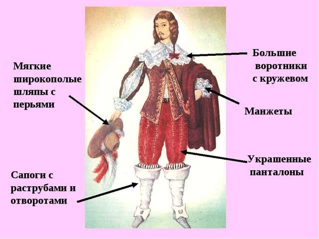 Большие воротники с кружевом Манжеты Украшенные панталоны Мягкие широкополые...