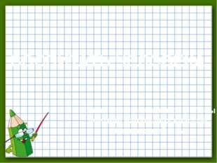 ВОСПИТАТЬ ЧЕЛОВЕКА Опыт воспитательной работы учителя начальных классов: Ива