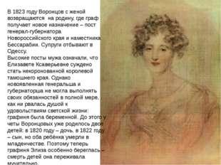 В 1823 году Воронцов с женой возвращаются на родину, где граф получает новое