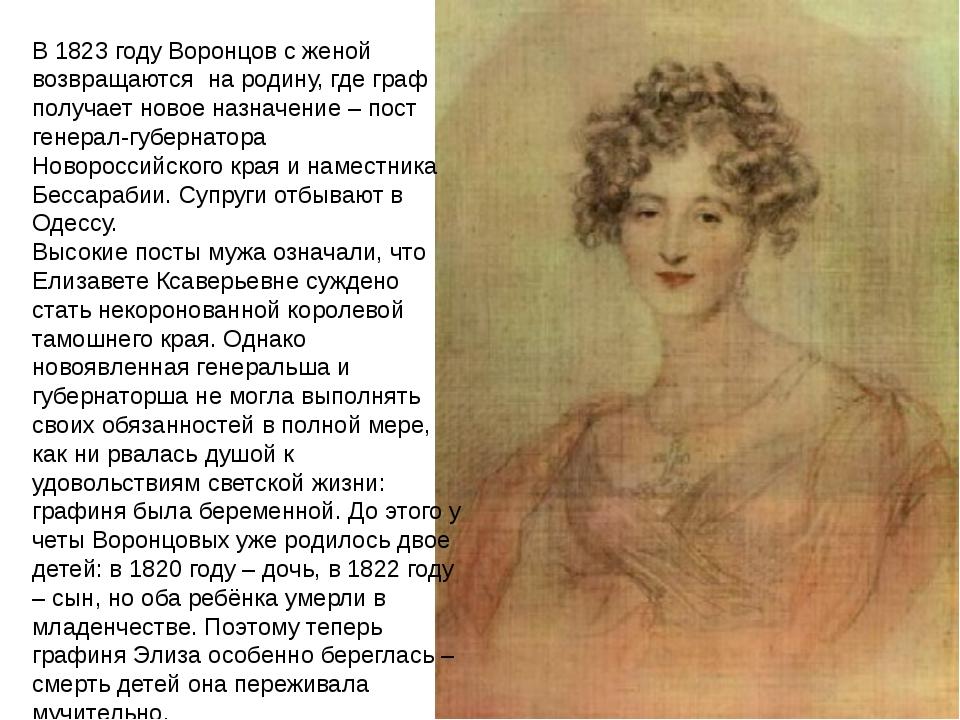 В 1823 году Воронцов с женой возвращаются на родину, где граф получает новое...