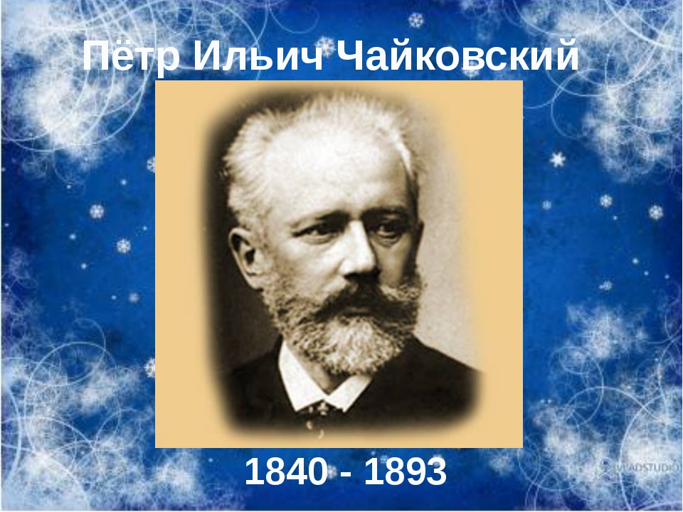 ivan ilych essay Read this essay on death of ivan ilych come browse our large digital warehouse of free sample essays get the knowledge you need in order to pass your classes and more.