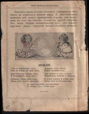 http://festival.1september.ru/articles/413567/img5.jpg