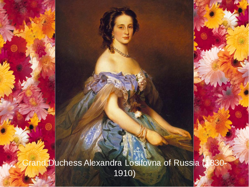 Grand Duchess Alexandra Losifovna of Russia (1830-1910)
