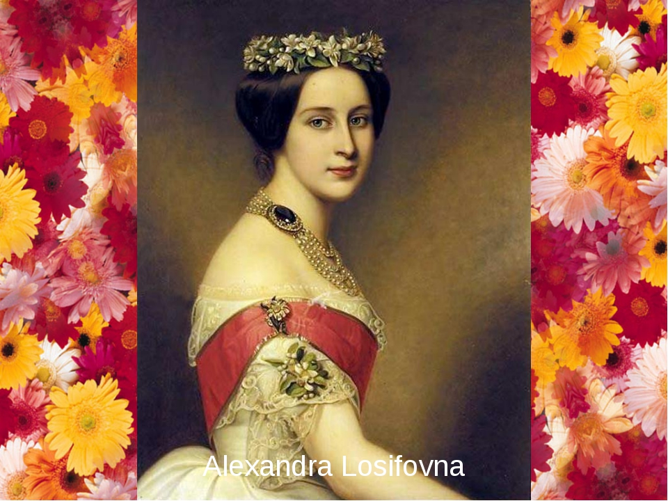 Alexandra Losifovna