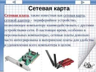 Блок питания Компьютерный блок питания-вторичный источник электропитания,