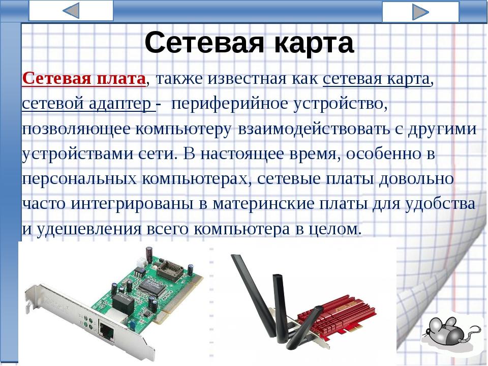 Блок питания Компьютерный блок питания-вторичный источник электропитания,...