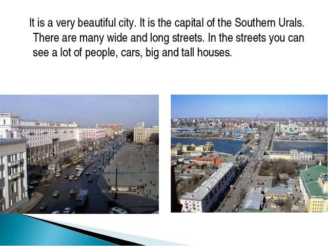 It is a very beautiful city. It is the capital of the Southern Urals. There...