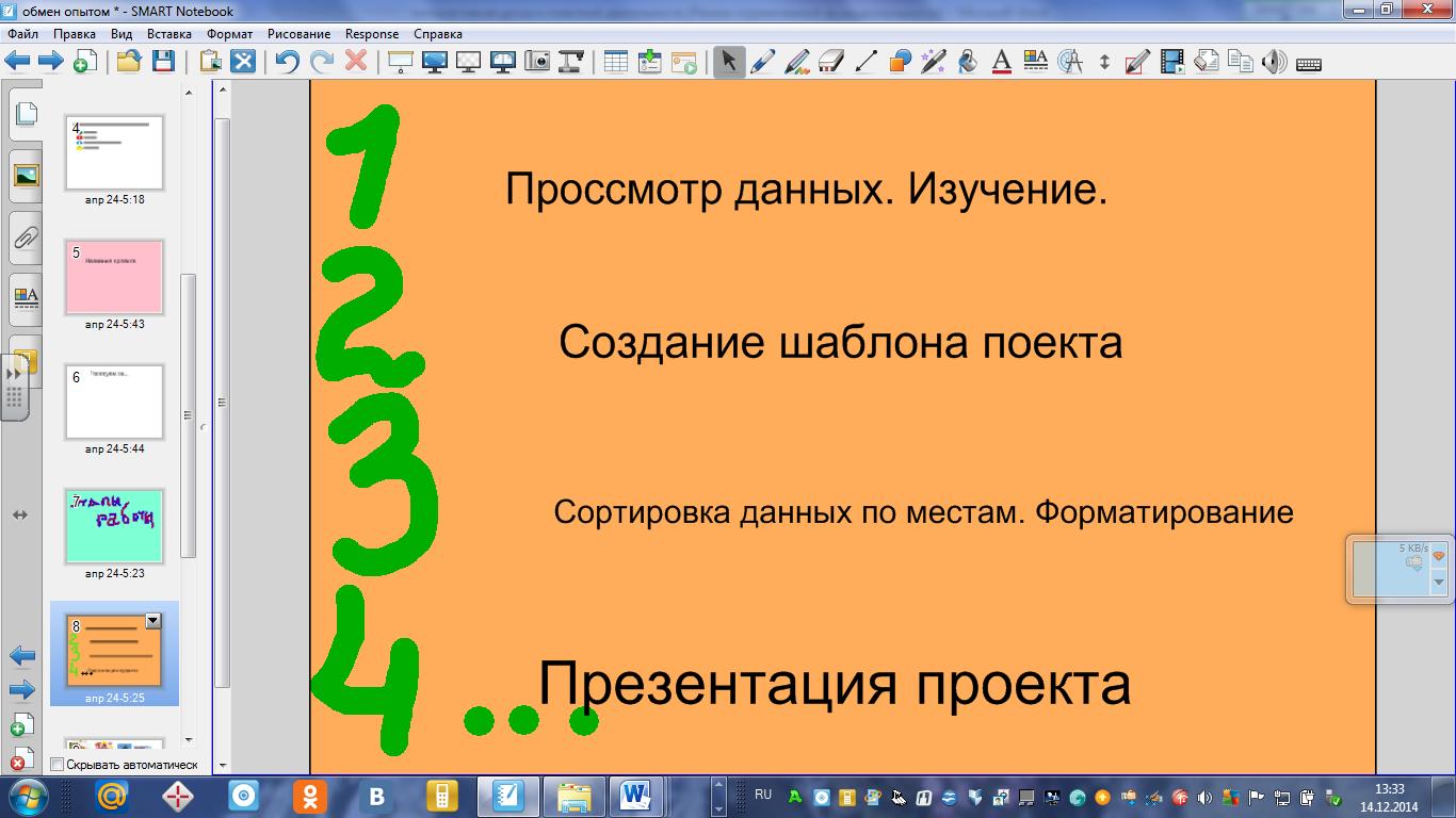 hello_html_685af153.png