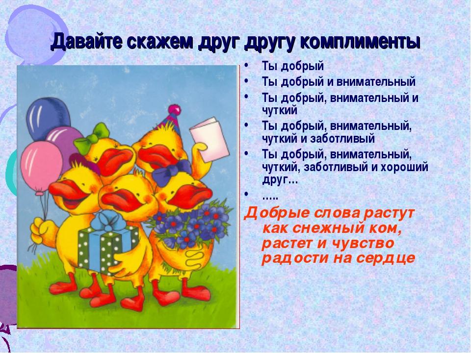 Стихи похвала для детей