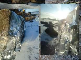 Где речка золотом играла, Ведя беседу с камышом, Теперь лежит там лёд хруста