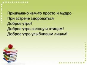 hello_html_m135efe7.jpg