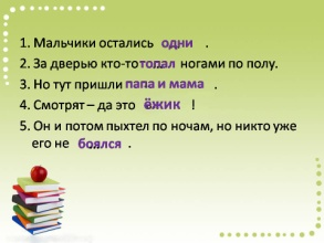 hello_html_m213d6cb5.jpg