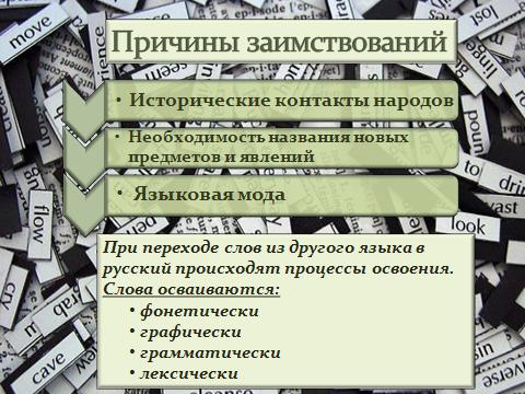 hello_html_5a34da70.png