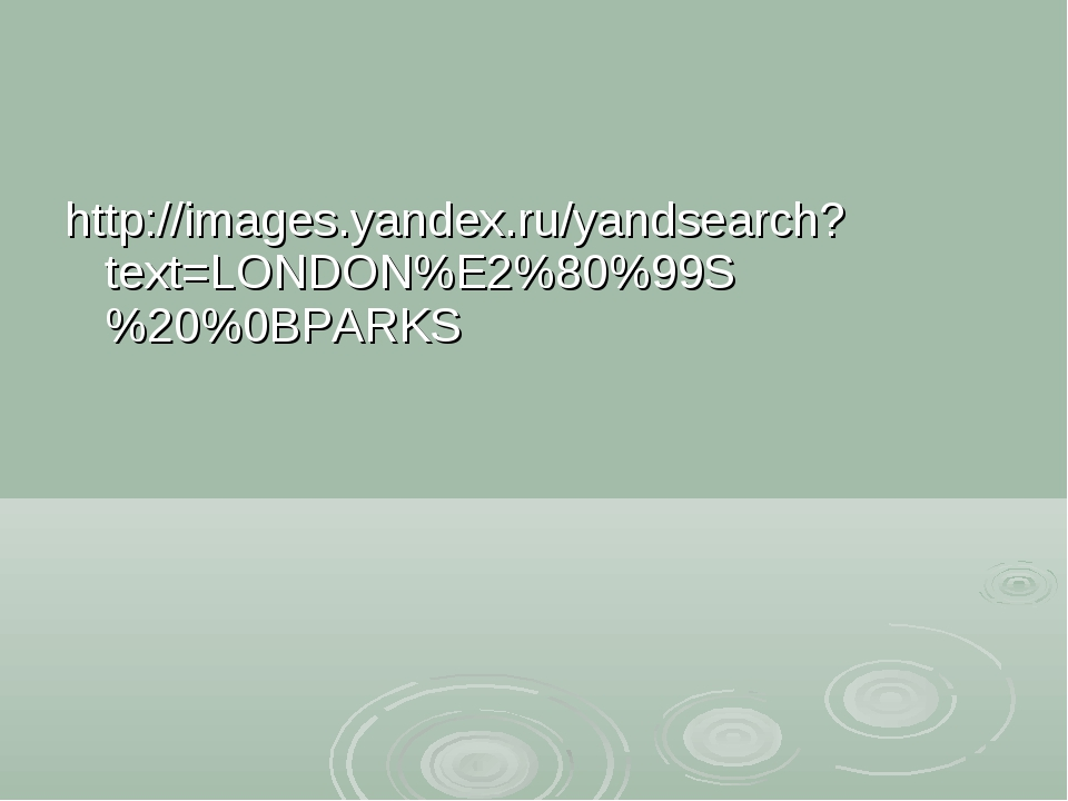 http://images.yandex.ru/yandsearch?text=LONDON%E2%80%99S%20%0BPARKS