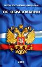 http://litcey.ru/pars_docs/refs/1/674/674_html_m53911843.jpg