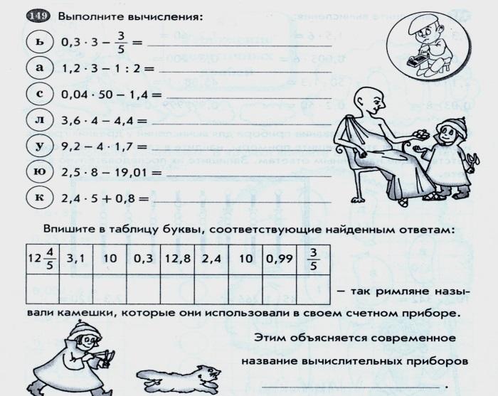 http://gigabaza.ru/images/50/99623/38215372.jpg