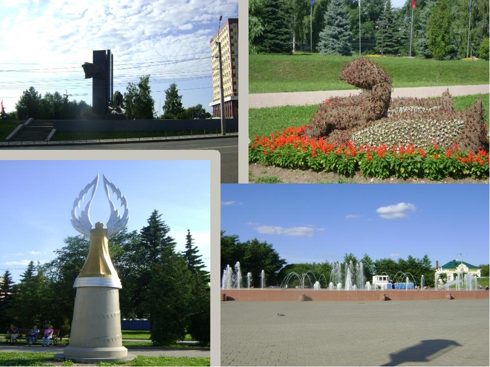 Иваново – областной центр.