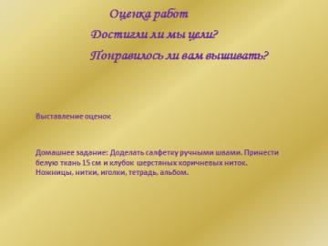 hello_html_123ec12c.png