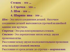 hello_html_3443ea31.png