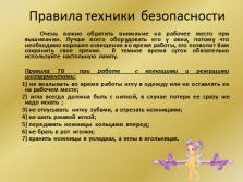 hello_html_49592e67.png