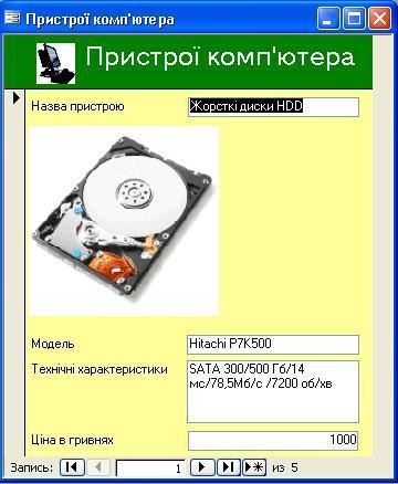 https://docs.google.com/document/pubimage?id=1fD3Uj-IwQDS-Pdsg2pcP_df5j2Y6meX-vJXwViL5oFk&image_id=1FpWpJebk5dkPURev5X6vZqI_63zDEJg