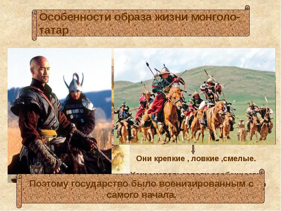 В монгольском обществе велось кочевое хозяйство и не строились города. - С р...