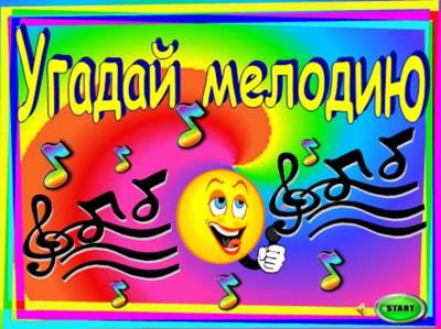 http://yachmeneva.ucoz.ru/_pu/0/s61428126.jpg