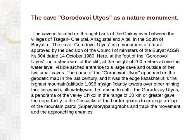 "The cave ""Gorodovoi Utyos"" as a nature monument. The cave is located on the r..."