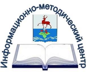 \\ARXSERV\publik\Для всех - от Полоскиной\эмблема ИМЦ.jpg