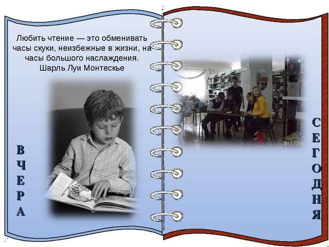 Эффект перелистывающейся книги Автор: учитель информатики МОУ Лицей №6 Попова...