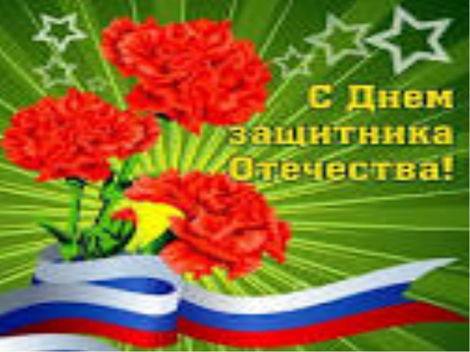 https://fs00.infourok.ru/images/doc/108/128128/img54.jpg