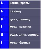 hello_html_m113f5b18.png