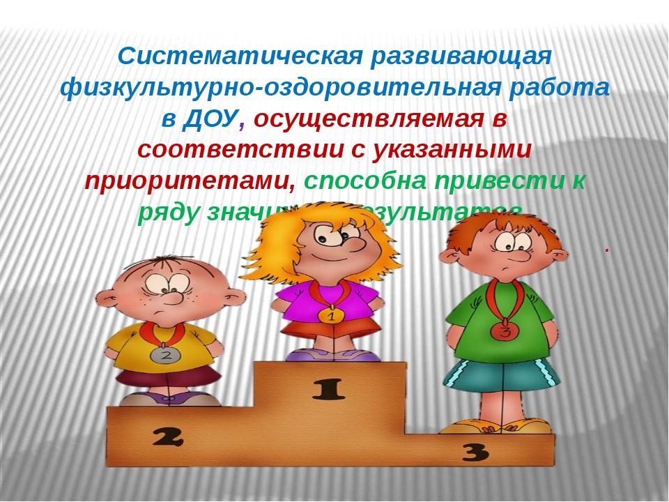 знакомство с чеченским народными играми доу